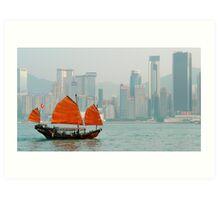 Hong Kong Junk Boat Art Print