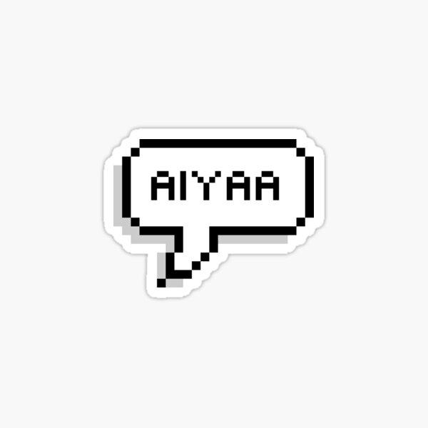 aiyaa subtle asian traits cantonese speech bubble Sticker