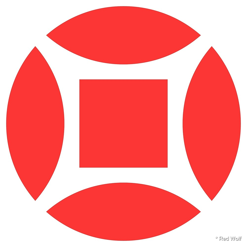 Geometric Pattern: Intersect Square: White/Red by * Red Wolf