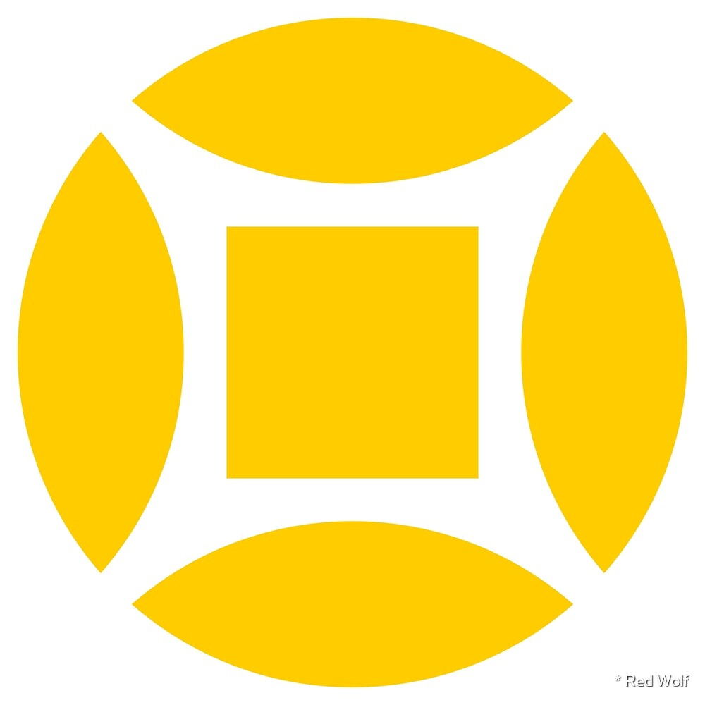 Geometric Pattern: Intersect Square: White/Yellow by * Red Wolf