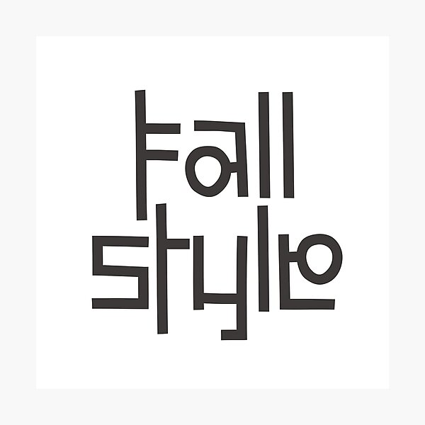 Fall Style Photographic Print