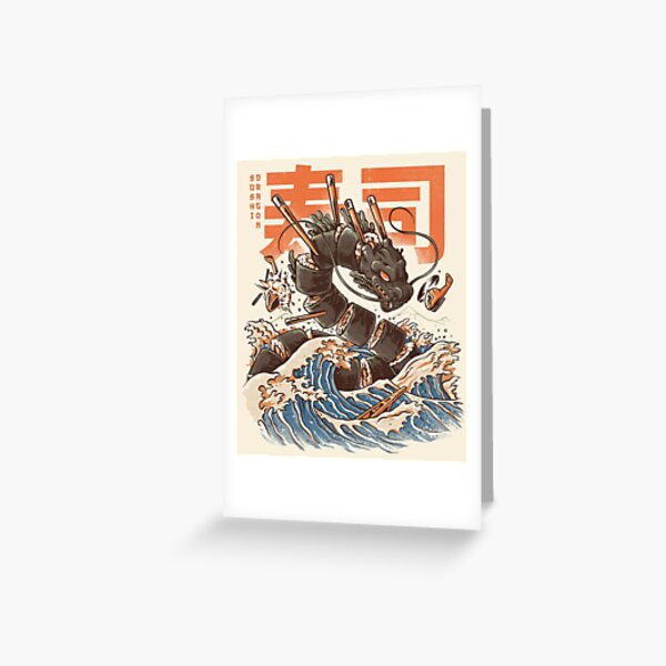 Great Sushi Dragon  Greeting Card