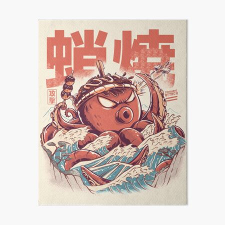 Takoyaki Attack Art Board Print