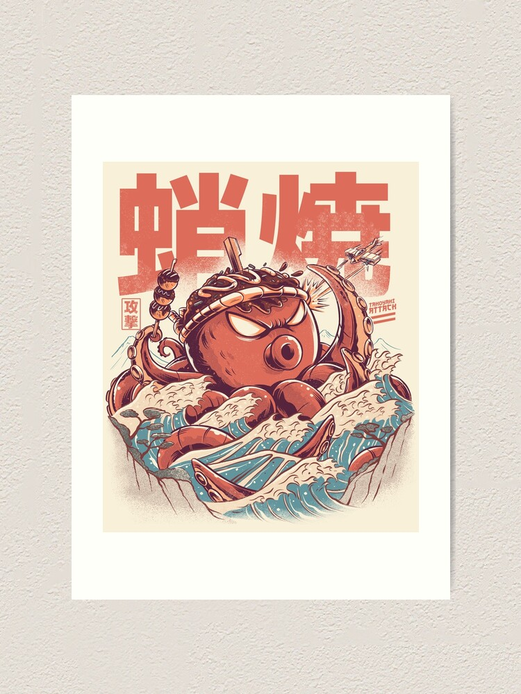 Alternate view of Takoyaki Attack Art Print