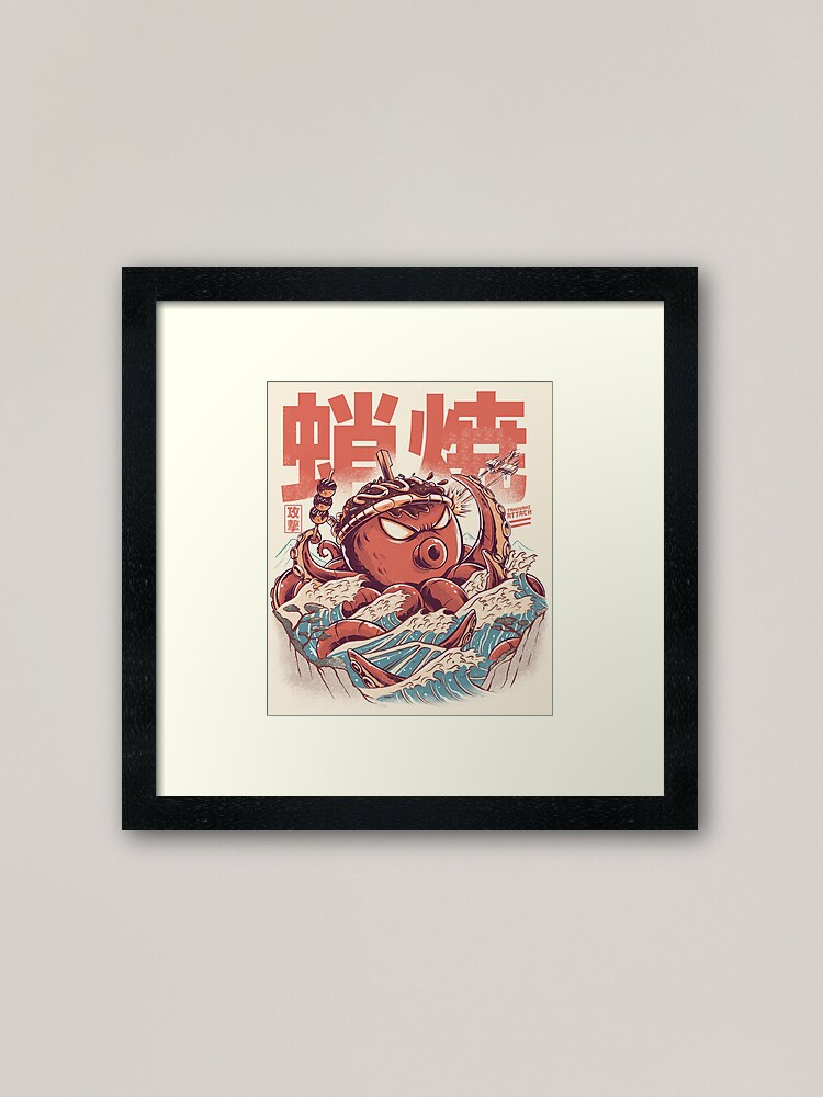 Alternate view of Takoyaki Attack Framed Art Print