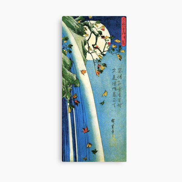 The Moon over a Waterfall - Hiroshige Canvas Print