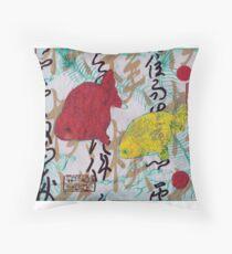 Goldfish Red & Yellow Throw Pillow