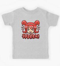 Kawaii Face -Red Kids Tee