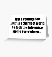 Just a Country Doc  Greeting Card