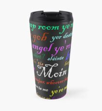 The Premonition Series - Da Fellas Quotes Travel Mug