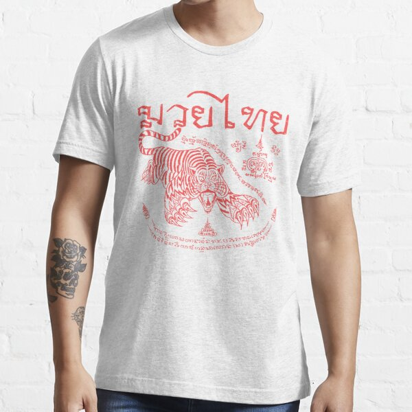 Muay Thai - Tiger Leap (Suea Phen) Essential T-Shirt