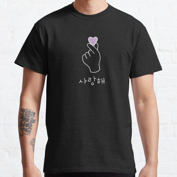 Saranghae Kdrama - Korean Heart finger - I purple you Classic T-Shirt