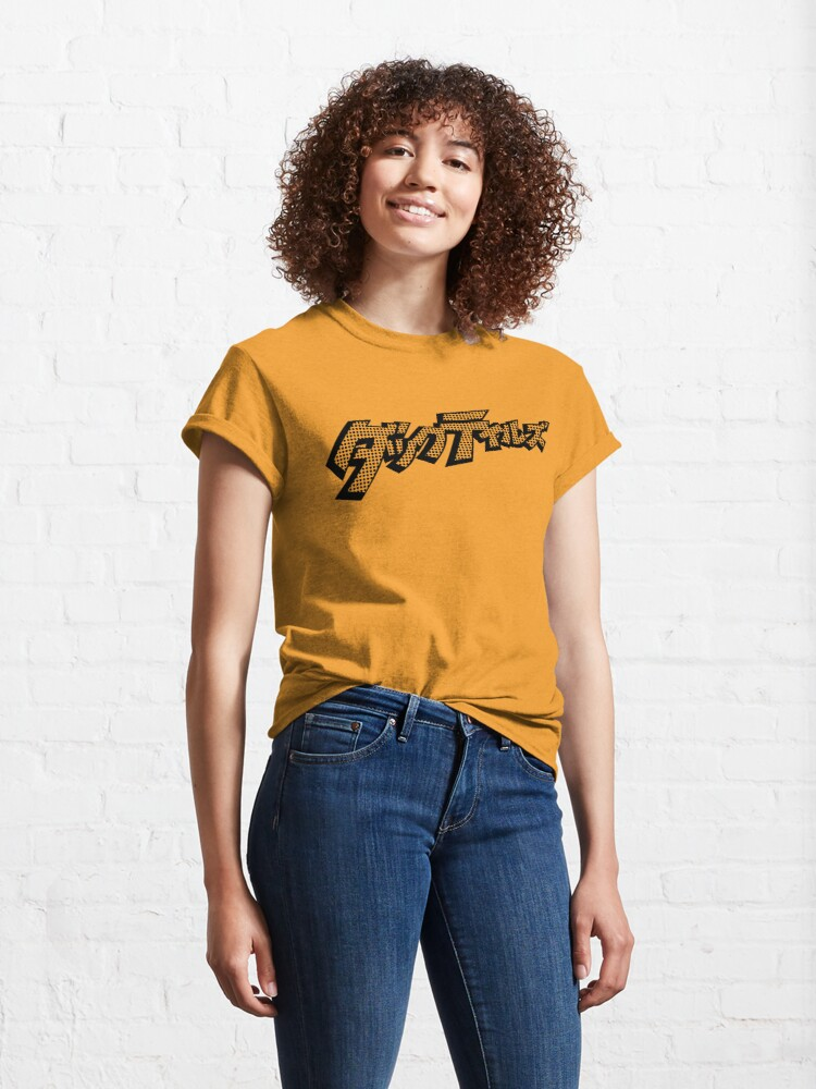Alternate view of Ducktales JP Classic T-Shirt