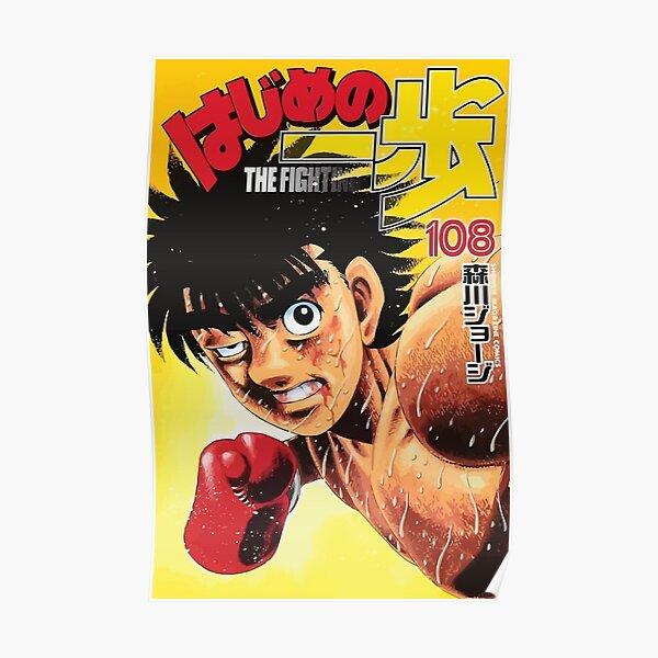 Hajime No Ippo Poster