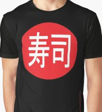 寿司 - sushi Graphic T-Shirt
