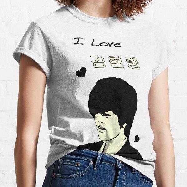 Kim Hyun Joong Classic T-Shirt