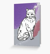 Cute Sitting Cat Greeting Card