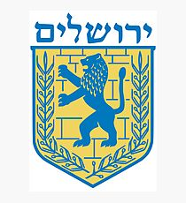 Coat of Arms of Jerusalem  Photographic Print