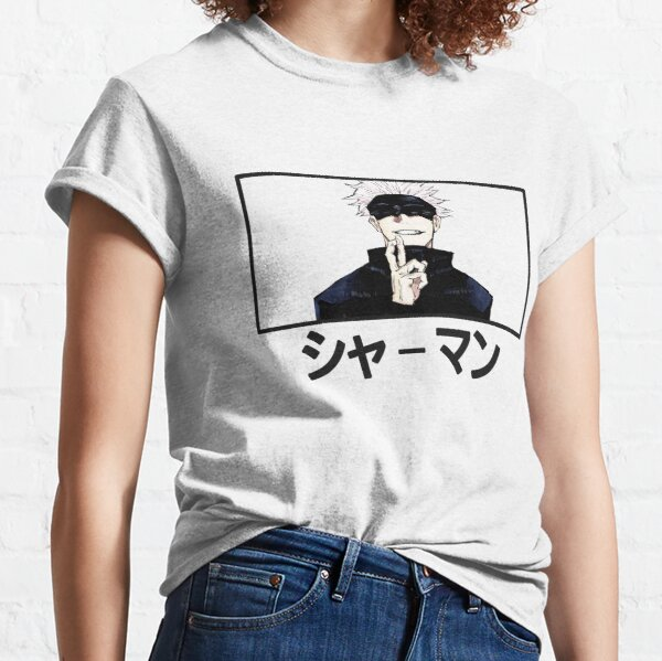 Satoru Gojo Schamane Classic T-Shirt