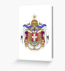 Greater arms of the Kingdom of Italy, 1870–1890 Greeting Card