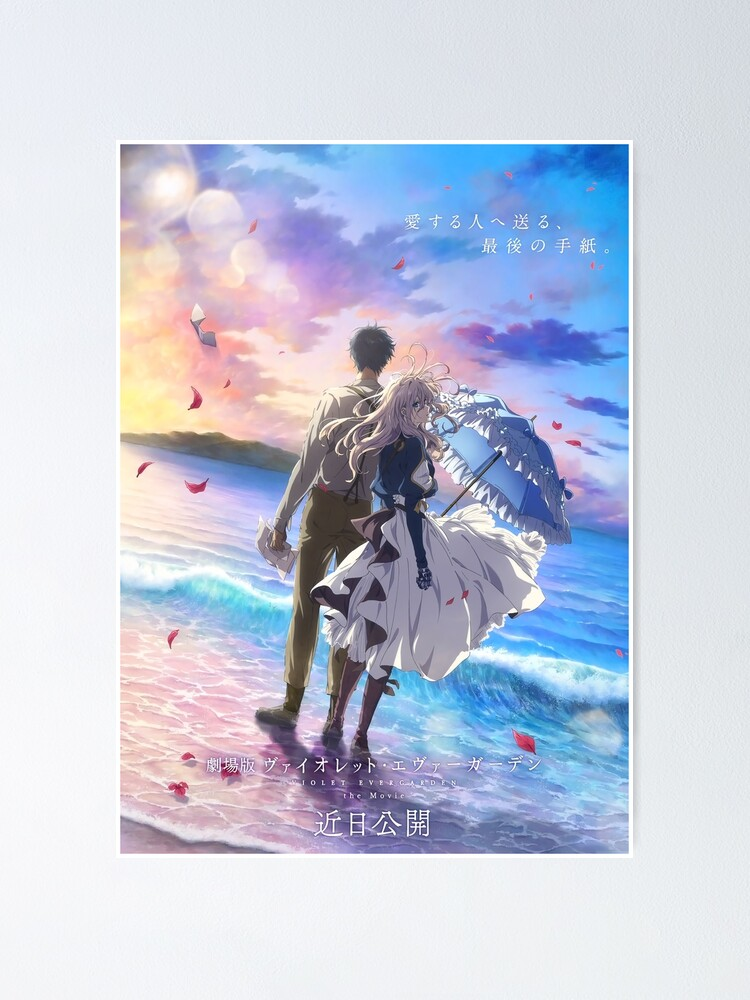 Alternate view of New Anime Evergarden Season 02 Poster