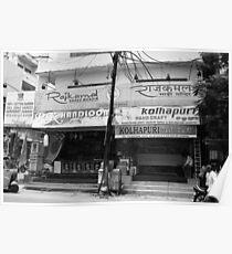 Sari Shops Poster