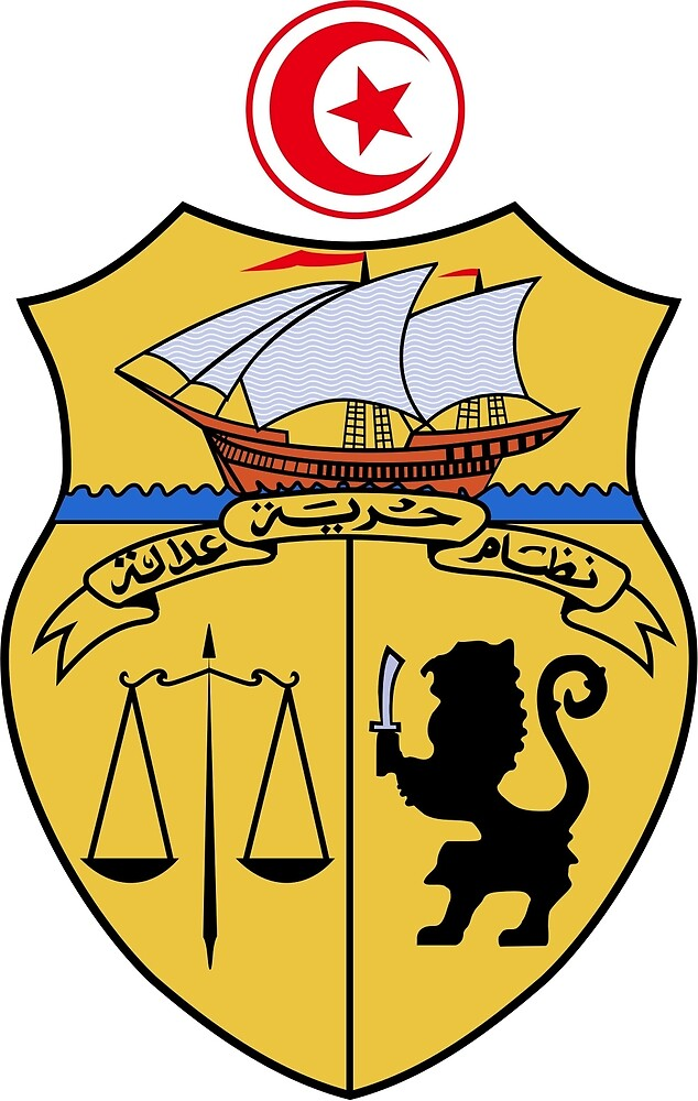 Coat of Arms of Tunisia  by abbeyz71