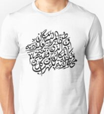 Arabic Calligraphy: Home  Unisex T-Shirt