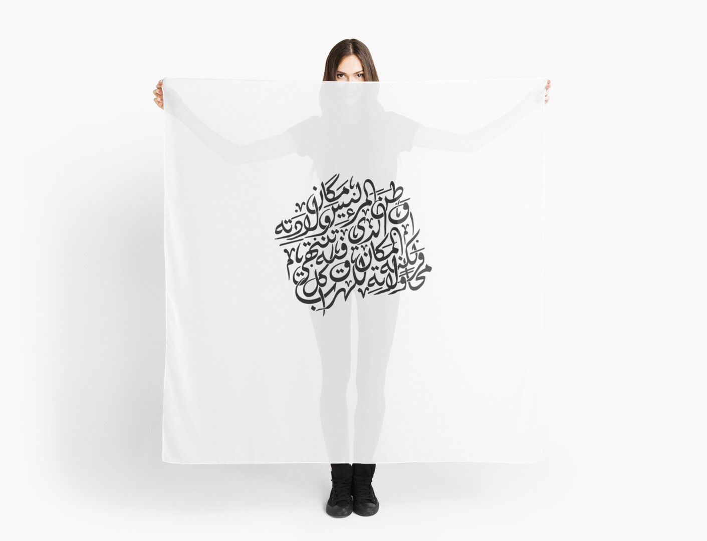 Arabic Calligraphy Home Scarves By Cambium Redbubble