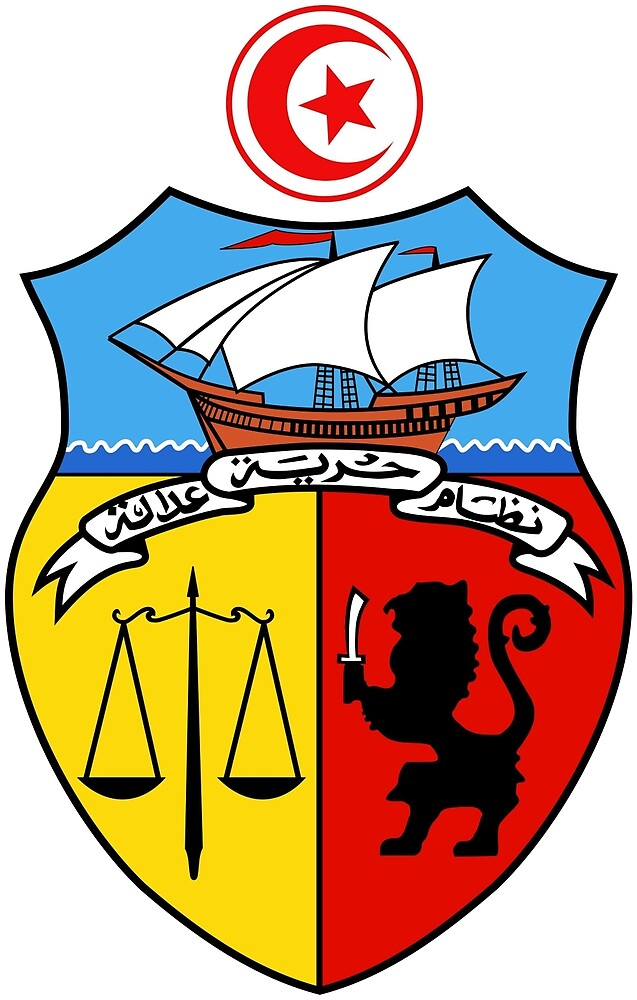 Coat of Arms of Tunisia, 1963-1987 by abbeyz71