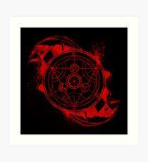 The Transmutation Art Print