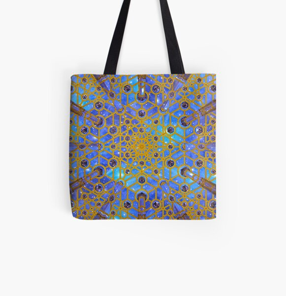 Source Code All Over Print Tote Bag