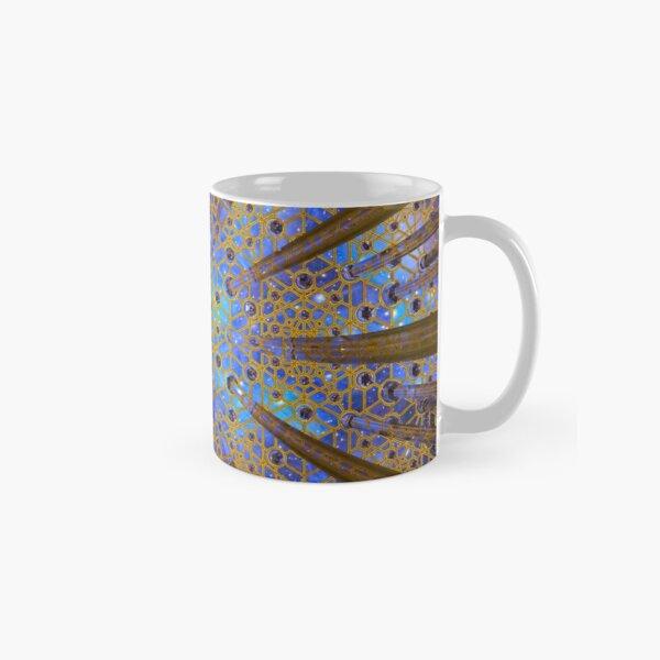 Source Code Classic Mug