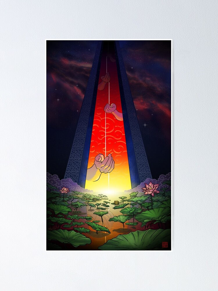 Alternate view of The Gates of Dawn Poster