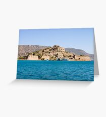 The Old Venetian Fort, Spinalonga Island, Crete Greeting Card