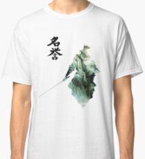 Way of the Samurai (1) Classic T-Shirt