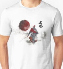 Way of the Samurai (3) T-Shirt