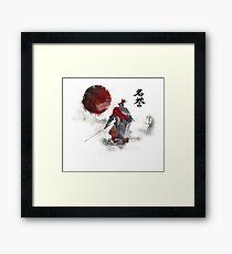 Way of the Samurai (3) Framed Print