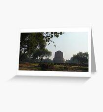 Deer park in Sarnath, India  Greeting Card