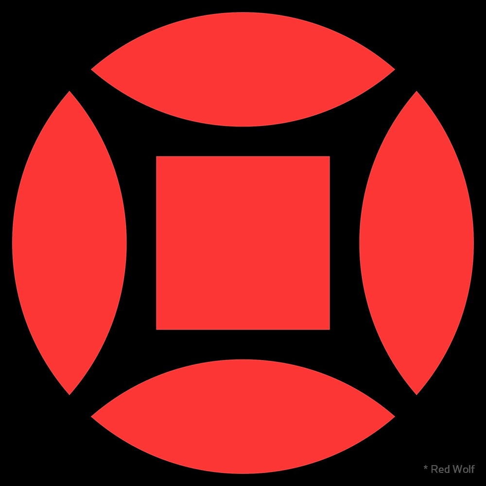 Geometric Pattern: Intersect Square: Black/Red by * Red Wolf