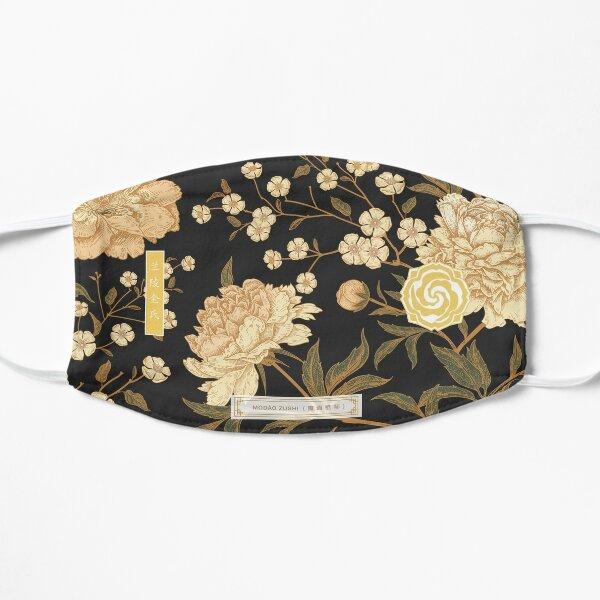 Lanling Jin Cultivation Sect Mask  Flat Mask
