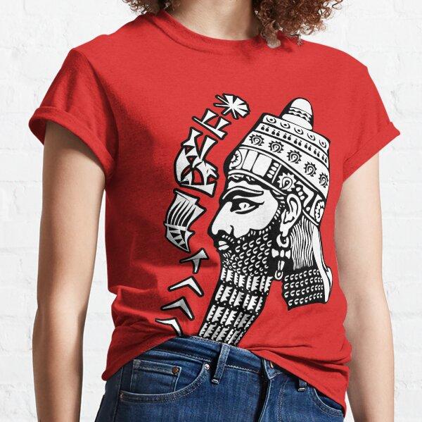 Gilgamesh Classic T-Shirt