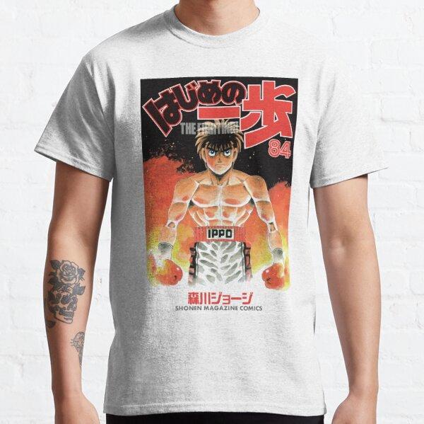 Hajime no Ippo Camiseta clásica