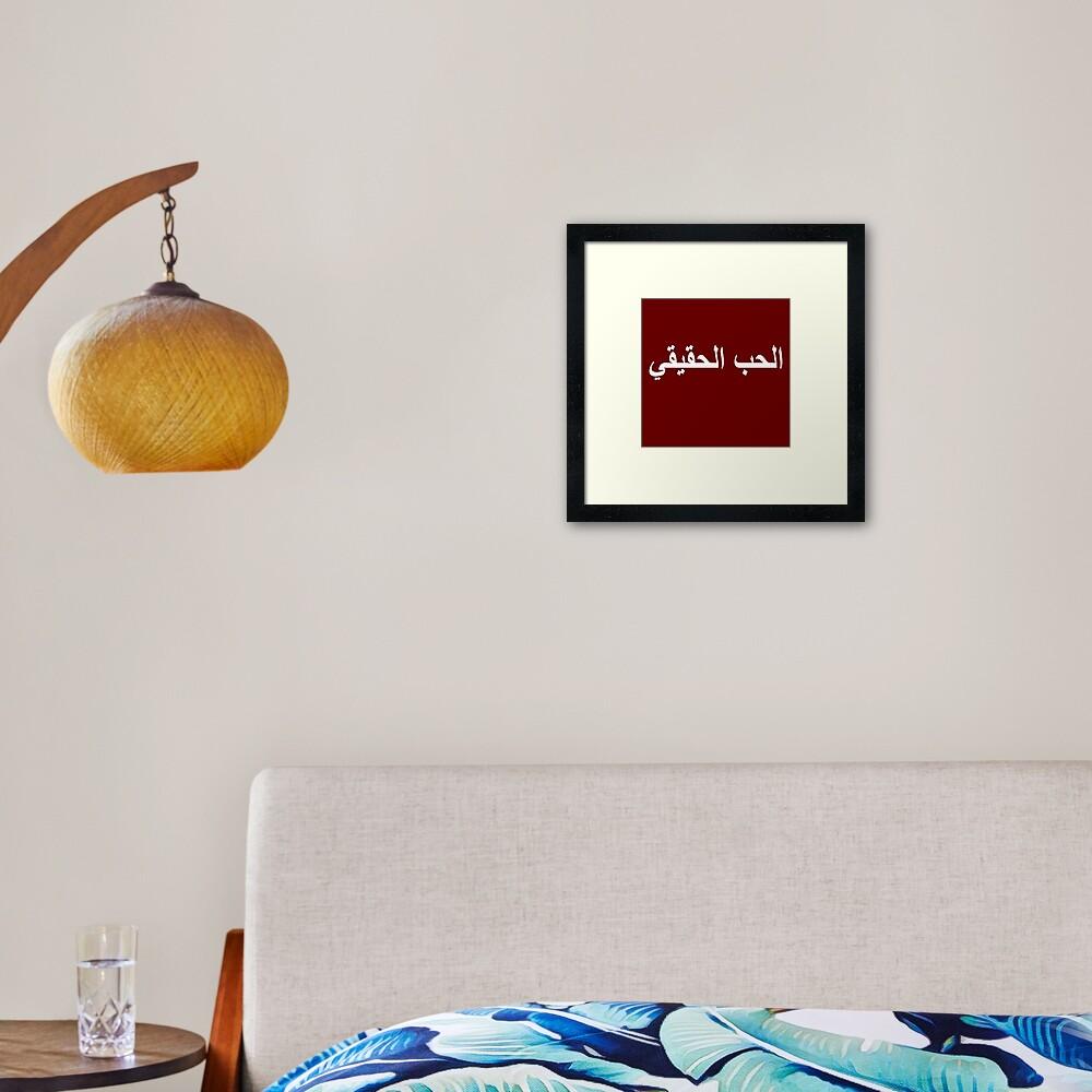 الحب الحقيقي_True Love_white. Print and fabric تي شيرت Framed Art Print