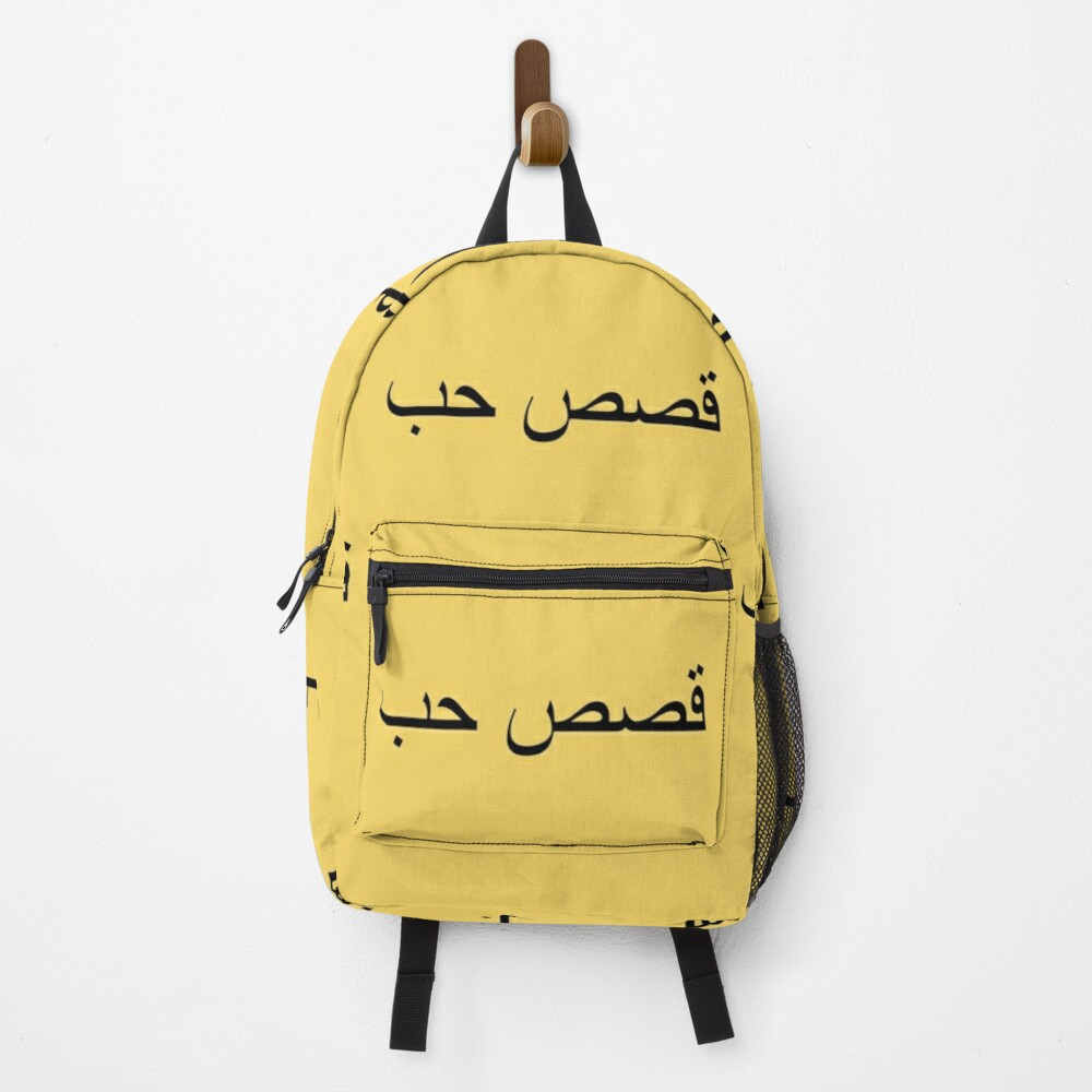 قصص حب_Love stories black Print and fabric تي شيرت Backpack