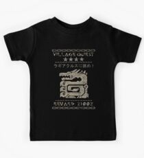 Village Quest - Lagiacrus Kids Tee