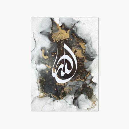 Allah Calligraphy   Islamic Art Art Board Print