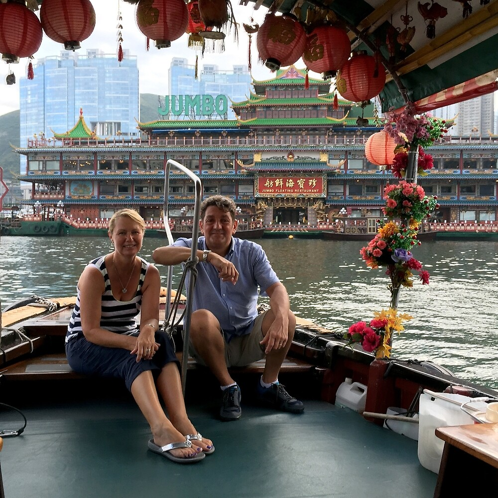 Siân and Colin, Aberdeen, Hong Kong by Colin Leal