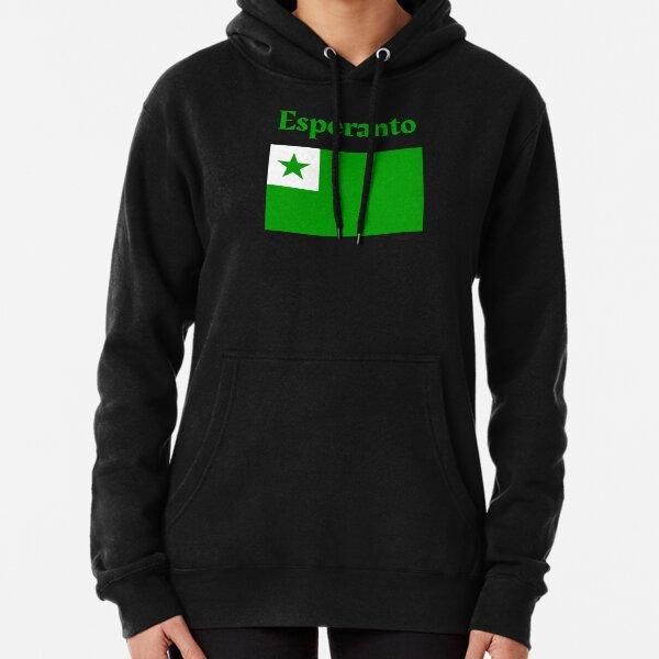Esperanto Pullover Hoodie