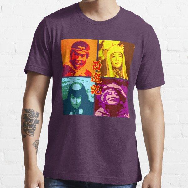 SAIYUKI (MONKEY MAGIC) - posterized Essential T-Shirt